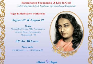 Celebrating the Life & Teachings of Paramhansa Yogananda in Ahmedabad