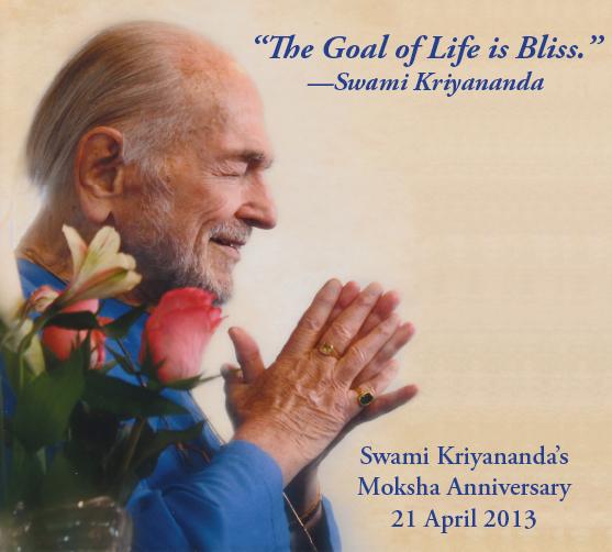 Swami Moksha Anniversary_lores