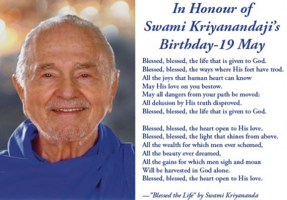 Swami birthday