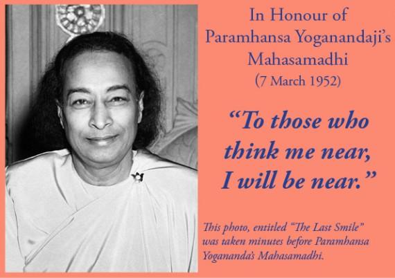 Yogananda's Mahasamadhi
