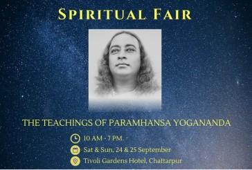 Spiritual Fair - The Teachings of Paramhansa Yogananda