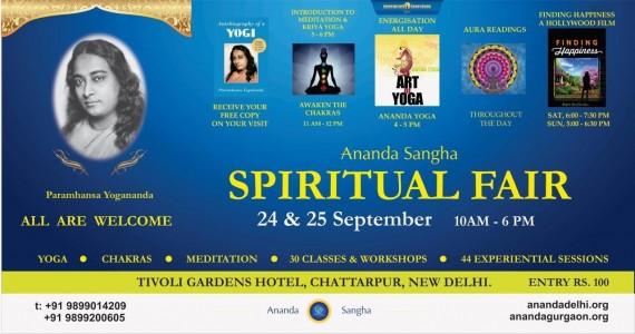 spiritualfair_banner
