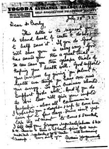 Written Letter by Paramhansa Yogananda